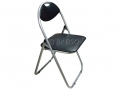 Divine Contemporary Paris Folding Chair in Aluminum with Black Finish BML60050
