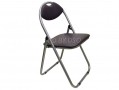 Divine Contemporary Paris Folding Chair in Aluminum with Brown Finish BML60560