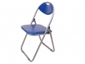 Divine Contemporary Paris Folding Chair in Aluminum with Blue Finish BML69230BLUE