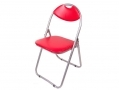Divine Contemporary Paris Folding Chair in Aluminum with Red Finish BML69230RED