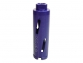 Silverline Trade Quality Diamond Core Drill 52 x 150mm SIL852348 *Out of Stock*