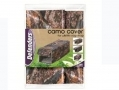 DEFENDERS natural looking Camo Cover For Wildlife Cage Trap STV073-C *Out of Stock*